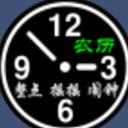 语音报时闹钟免费版(手机报时软件) v10.1.6 安卓最新版