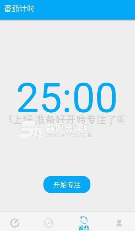 蛋蛋清单日记app安卓版下载