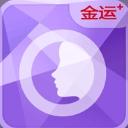 3D人像安卓APP(金运3D人像制作软件) v1.0 最新版
