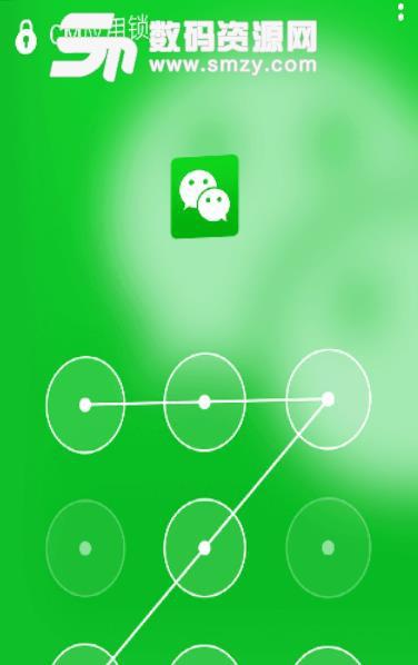 猎豹清理大师极速版app截图