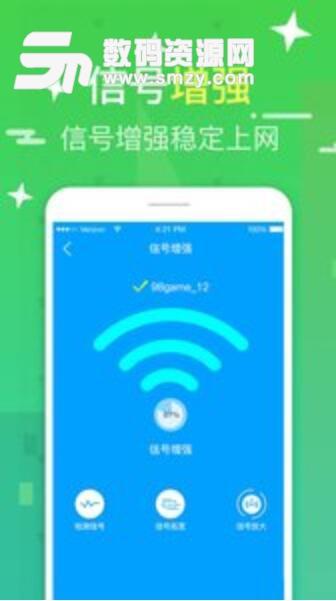 MyWIFI最新安卓APP