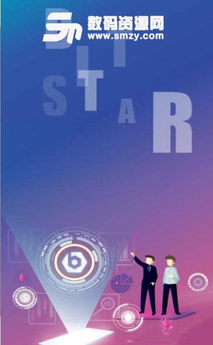 BitStar手机版