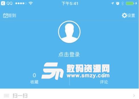 安卓下载_瓦房店手机台安卓版下载(同城新闻资讯) v1.3.2 手机