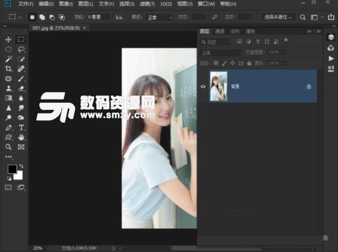 Adobe Photoshop CC 2019迷你版