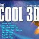 Ulead Cool 3D中文版