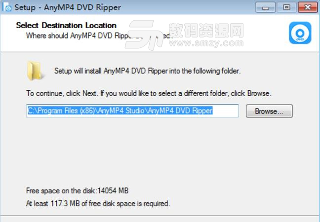 AnyMP4 DVD Ripper激活版
