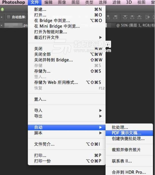 Adobe Photoshop CS3极度精简版下载