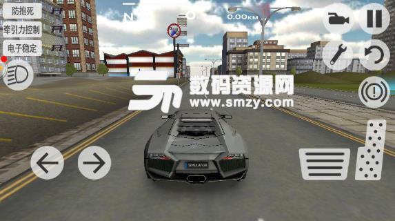超凡赛车手游安卓版(模拟城市街道驾驶) v1.0.4 手机版