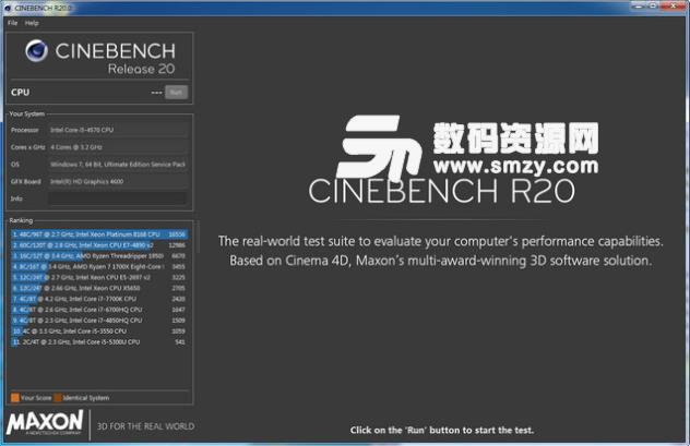 什么笔记本玩游戏好_CineBench R20中文版下载(系统跑分软件) 免费版 - 数码资源网