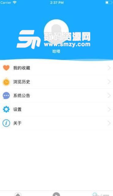 九州游戏app苹果版截图