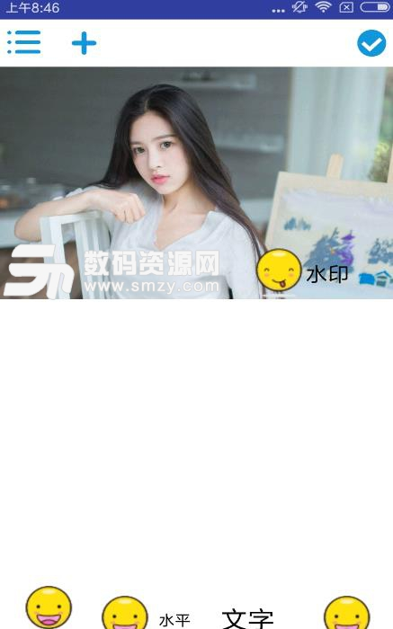 肖谷水印app手机版