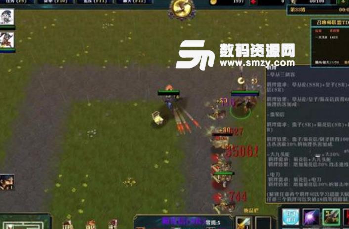召唤师联盟TD魔兽地图核心玩法介绍