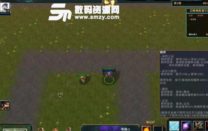 召唤师联盟TD魔兽地图核心玩法介绍图片
