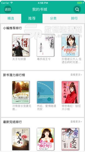 久久小说下载网最新版