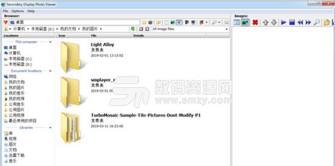 Secondary Display Photo Viewer免费版