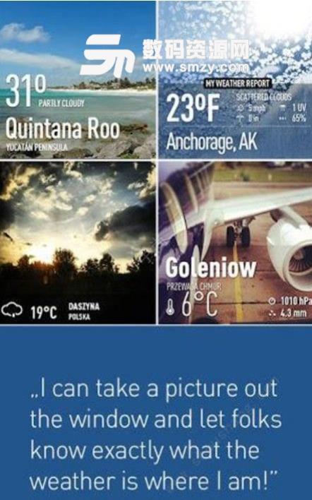 美图天气手机版app