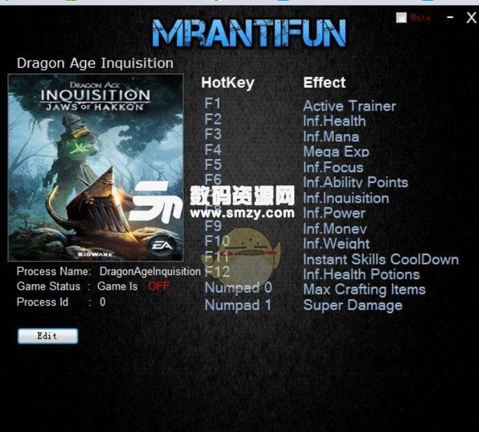 龙腾世纪3审判十三项修改器MrAntiFun版