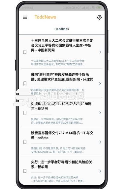 ToddNews阅读安卓app