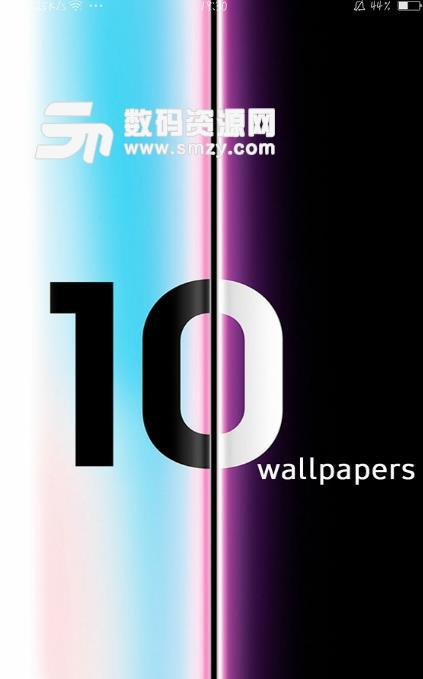 S10 Wallpapers手机版