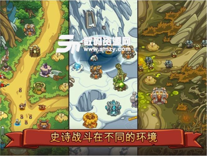 帝国视频td方法之中文设置战士介绍关第英雄2精英攻略狙击图片