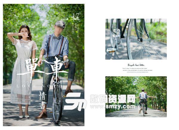 婚纱照设计模板 单车情书 01