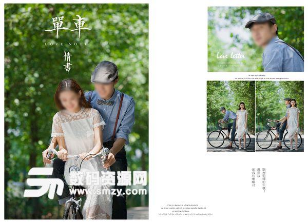 婚纱照设计模板 单车情书 07