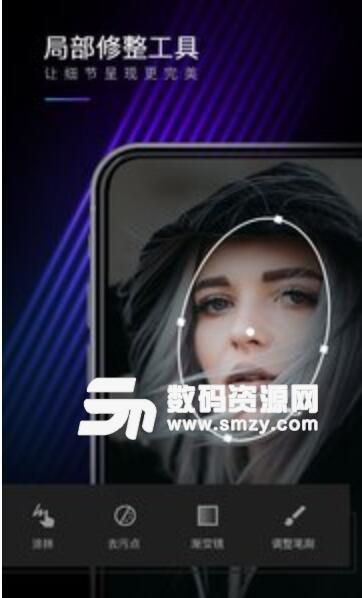 MIX手机版