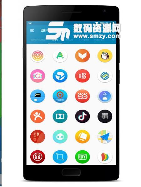 Origin图标包app下载 手机图标美化 v1.0 安卓版