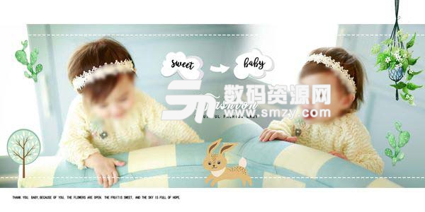 兒童藝術照模板 SWEET 10