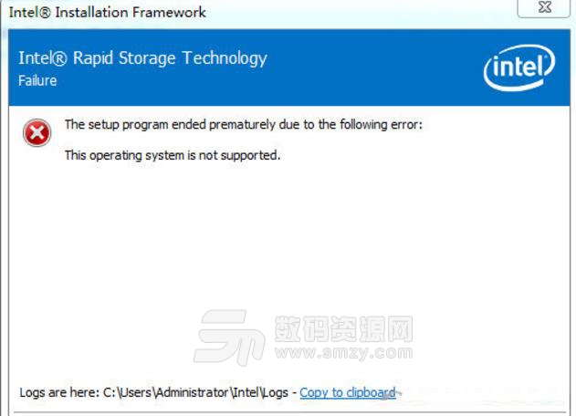 Rapid Storage Technology驱动下载