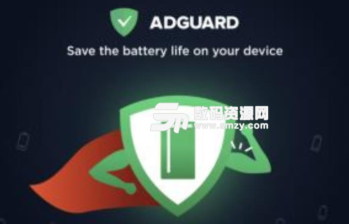 Adguard Premium7.0永久免费版截图