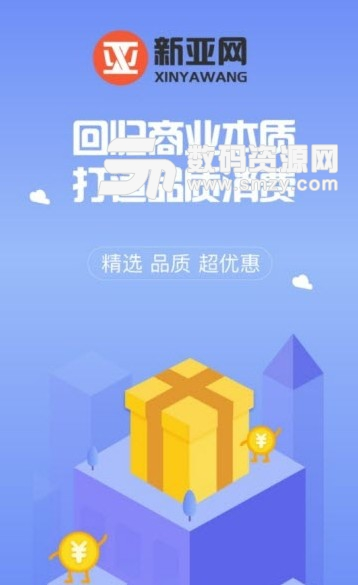 新亚平台下载_新亚网app下载