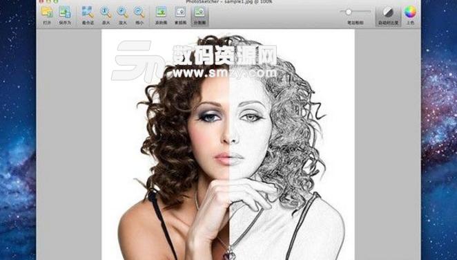 照片素描笔 Mac版下载