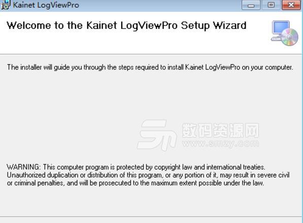 Kainet LogViewPro免费版
