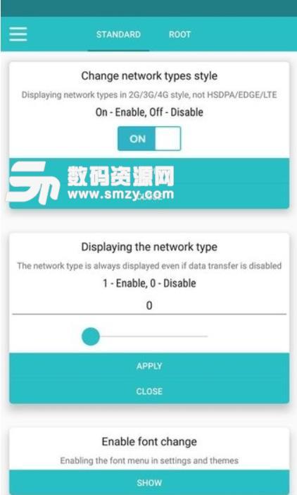 Tweaker for Huawei安卓版截图