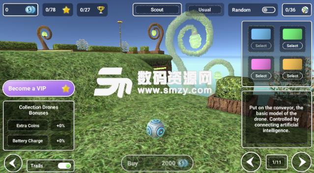 高尔夫球冒险手游安卓最新版