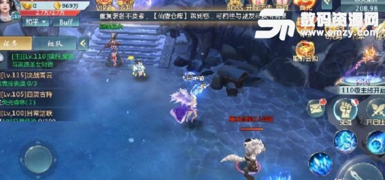 伏魔群侠传最新版手游下载 修仙除魔玩法 v3.3 安卓手机版