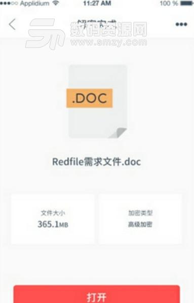 RedFile安卓版