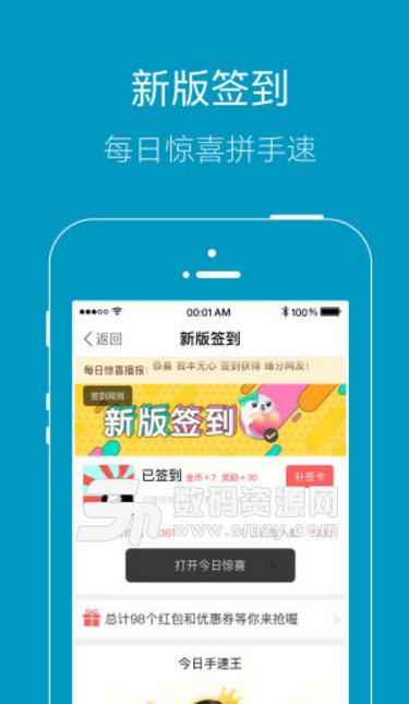 上虞论坛安卓版下载