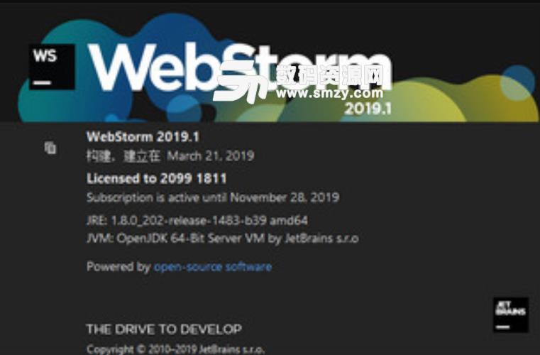 WebStorm2019永久免费版
