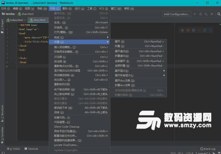 WebStorm2019汉化版