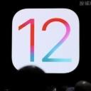 ios12.2正式版固件升級更新系統