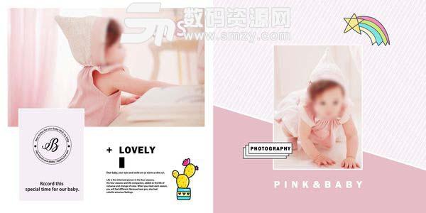 儿童摄影模板 粉色女孩 01