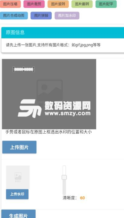 首页 安卓下载 安卓软件 安卓其他 > 艺术字体设计app下载  今天带来