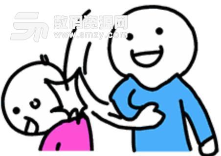 蓝衣小人粉衣小人沙雕表情包下载图片