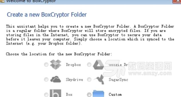 Boxcryptor免費版截圖