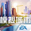 模擬城市我是市長UC版(模擬經營城市) v0.26.20306安卓手機版