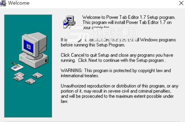 powertab edit免费版下载