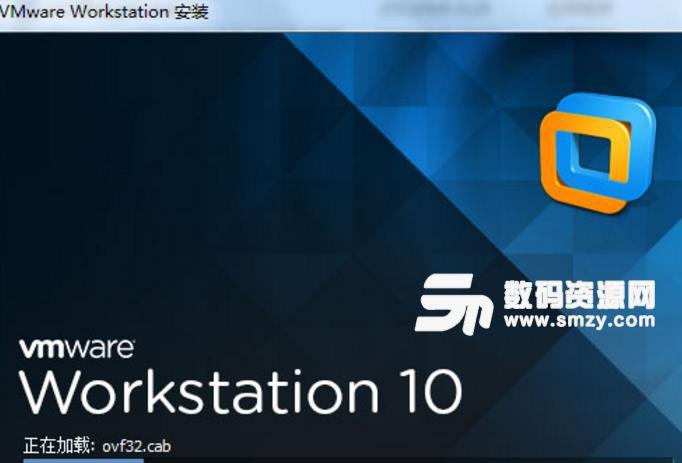 VMware10官方版下載