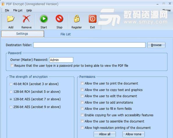 PDFArea PDF Encrypt免费版下载